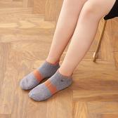 【8:AT 】運動短襪(花紗灰)(未滿3件恕無法出貨,退貨需整筆退)