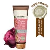 Naturals by Watsons 精萃玫瑰身體潤手霜 60ml(NEW)
