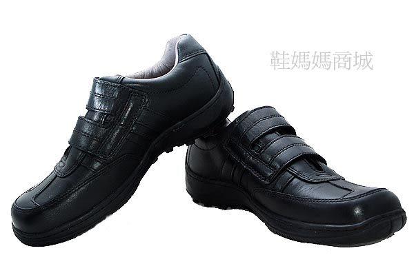 【鞋媽媽】[男]全新真品*美國AE真皮*黑色魔術扣帶紳士皮鞋*ae127