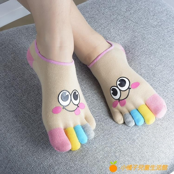 五指襪女純棉薄船襪卡通笑臉五趾襪透氣吸汗帶后跟防滑【小橘子】