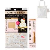 【10周年紀念限定】COFFERT D'OR & 三麗鷗 正品聯名款 粉餅修容套組  自然膚色 (贈KITTY提袋)