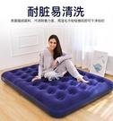 充氣床 氣墊床 充氣床墊家用雙人 加大單人簡易懶人便攜加厚戶外沖氣汽墊 【全館免運】