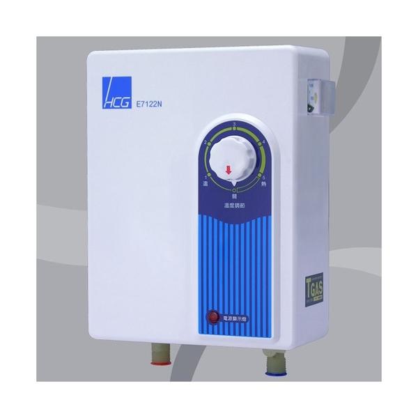 和成 HCG 五段式瞬熱式即熱式電熱水器 E7122N