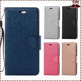 SONY XZ Premium 蠶絲紋 皮套 手機殼 手機套 插卡 支架 掛繩 商務 手機皮套 保護殼 SONY皮套