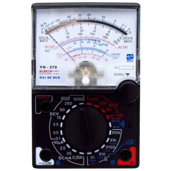 【三用電錶 YH-370】MAI DE DUO 麥得多 指針型 三用電錶 附蜂鳴 電容錶 專業電錶儀錶