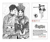 木刻畫訂製照片結婚紀念日禮物送老婆老公創意浪漫新周年實用禮品igo  琉璃美衣
