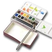 日本HOLBEIN好賓 Artists 藝術家級12色塊狀水彩盒裝*PN691