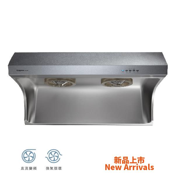 《修易生活館》 莊頭北 TR-5735 直流變頻馬達(90公分) (如需安裝由安裝人員收基本安裝費用800元)