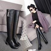 2021秋冬韓版女靴子高筒靴過膝長靴側拉鏈長筒彈力粗中跟皮靴 8號店