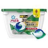 P&G 3D除臭抗菌洗衣膠球 洗衣凝膠球 清香綠 一盒18入