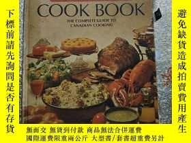 二手書博民逛書店PURITY罕見COOK BOOK(外文老菜譜)Y447032 THE CAN