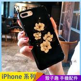 白色花朵 iPhone iX i7 i8 i6 i6s plus 手機殼 文藝素花 黑色手機套 保護殼保護套 防摔軟殼