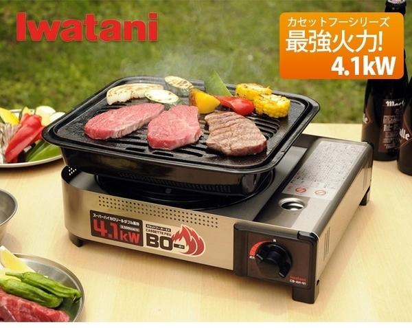 [好也戶外] Iwatani (公司貨)日本岩谷防風卡式瓦斯爐4.1Kw(附硬盒) No.CB-AH-41