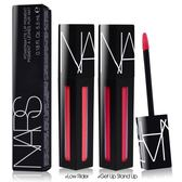 NARS 特霧唇誘(5.5ml)#Get Up Stand Up