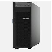 ●附原廠300G SASx2●Lenovo ST250 (7Y45S2T100) 2.5吋熱抽伺服器【Intel Xeon E-2224 / 8GB / Raid-530i / 550W RPS】
