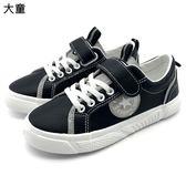 《7+1童鞋》ALL SHOES STAR 魔鬼氈 透氣鞋底 休閒鞋 帆布鞋 F264 黑色