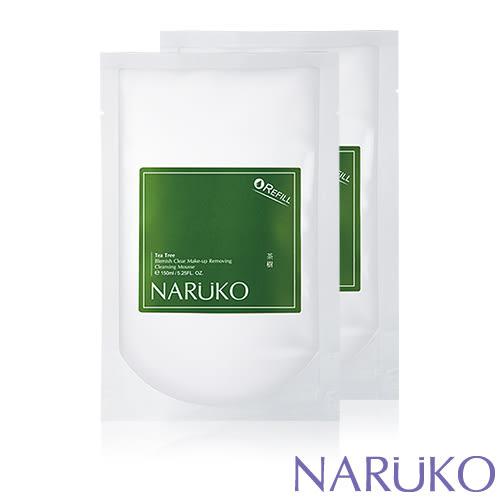 NARUKO牛爾 茶樹粉刺快閃洗卸兩用慕絲補充包2入組