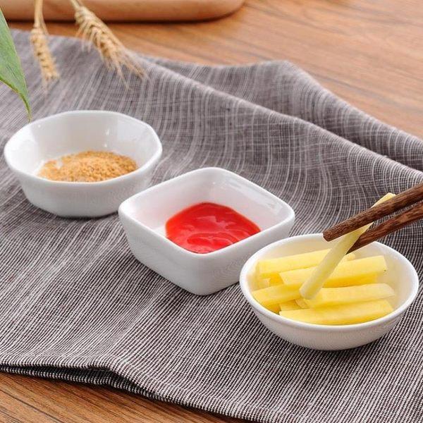 日式創意純白色陶瓷調味碟 廚房多用調料醬醋碟餐桌小菜碟蘸料碟JRM-1300