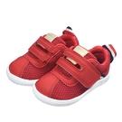 《IFME》日本機能童鞋 紅 IF20-...