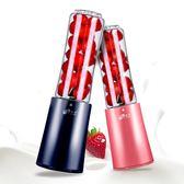 榨汁杯 福菱 FL1301榨汁機家用迷你學生電動榨汁杯便攜式多功能果汁機【美物居家館】