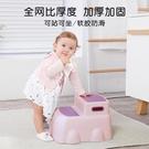 兒童墊腳凳雙層小寶寶防滑凳高臺階梯凳洗手凳子 亞斯藍