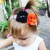 歐美款髮帶 現貨 雪紡珍珠雙色花朵寶寶髮帶 嬰兒 髮飾 頭帶 兒童 女童【 P4150】