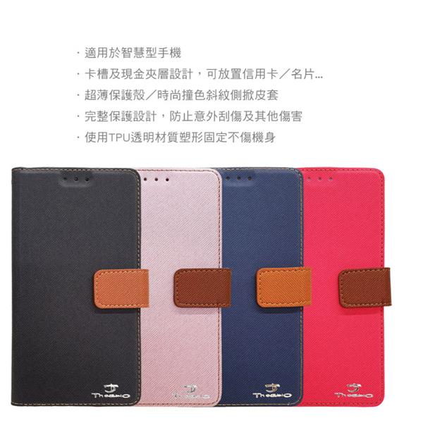 【免運費】 Theabio 紅米 Note8 pro 斜紋撞色側掀皮套