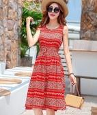 洋裝 印花洋裝夏季新款無袖收腰顯瘦氣質休閒沙灘旅游度假長裙女 【快速出貨】