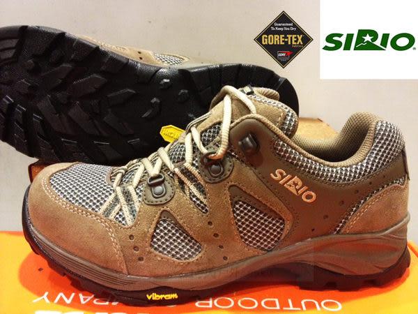 SIRIO日本-Gore Tex 短筒登山健行鞋(PF116)~棕色 (女~男) ★買就送coolmax排汗襪★