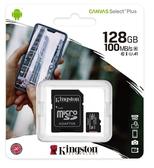 【免運費+贈收納盒】金士頓 128GB U1 C10 A1 microSDXC R100MB/s 4K記憶卡(附SD轉卡)X1【終身保固】