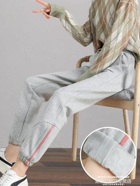 熱賣哈倫褲 秋冬款束腳運動褲女休閒長褲子寬鬆韓版哈倫褲大碼顯瘦 夏季新品