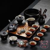 茶具功夫茶具套裝茶杯家用簡約黑陶干泡茶盤現代客廳整套陶瓷日式茶壺XW(免運)