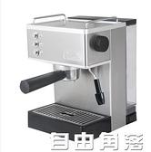 意式濃縮咖啡機 商用家用小型咖啡機 不銹鋼半自動蒸汽奶泡一體220v 台灣110v 自由角落
