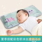 嬰兒枕兒童枕頭0-1-3-6歲幼兒園小學生純棉寶寶新生兒枕四季小孩