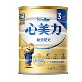 亞培心美力HM.O3幼兒營養成長850g【愛買】