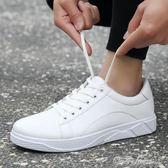 現貨出清 男鞋夏季透氣潮鞋學生白色板鞋男士休閒鞋子韓版皮鞋百搭小白鞋男10-8