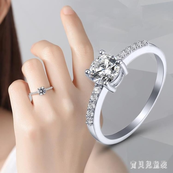 仿真女士鑽戒 925純銀時尚細2018新款求婚鉆戒 BF16301『寶貝兒童裝』