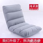 充氣座椅 海貝麗懶人沙發榻榻米可折疊單人小沙發床上電腦靠背椅子地板沙發 青山市集
