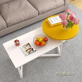 北歐茶幾圓形方形創意迷你簡約現代小戶型簡易客廳茶幾小桌子現代igo「時尚彩虹屋」
