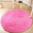 圓形地毯 加厚圓形地毯健身瑜伽地毯吊籃電腦椅墊客廳臥室可愛房間床邊地毯【快速】