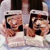 iPhone 6 6S 7 plus 手機殼 高配版 貼鑽 指環支架 鏡面 手機套 鏡面殼