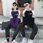 情侶裝套裝韓版學生長袖連帽T恤班服男女生衣服 伊鞋本鋪