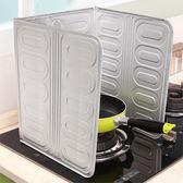 創意廚房用品檔油板隔油鋁箔防油擋板灶臺擋板隔油擋板擋油板     蜜拉貝爾