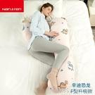 孕婦枕頭護腰側睡枕u型孕期靠枕抱枕托腹枕睡覺側臥枕孕『新佰數位屋』