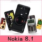 【萌萌噠】諾基亞 Nokia 8.1  ...