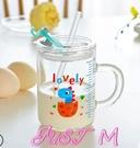 牛奶杯兒童牛奶杯帶刻度家用早餐杯寶寶喝奶杯沖奶粉專用杯玻璃杯量水杯 JUST M