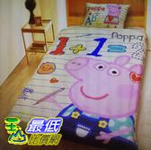 [COSCO代購] W123329 舒柔水洗被 150 x 200 公分 - 佩佩豬 Peppa Pig