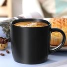 咖啡杯 經典美式大咖啡杯陶瓷馬克杯歐式簡約復古水杯家用牛奶早餐咖啡杯【快速出貨八折下殺】