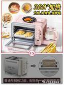 多士爐烤面包機家用吐司機全自動多功能懶人早餐機三合一神器CY『韓女王』