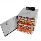 食品烘干機不銹鋼干果機食物脫水機寵物零食水果藥材食品風干機10 igo全館免運